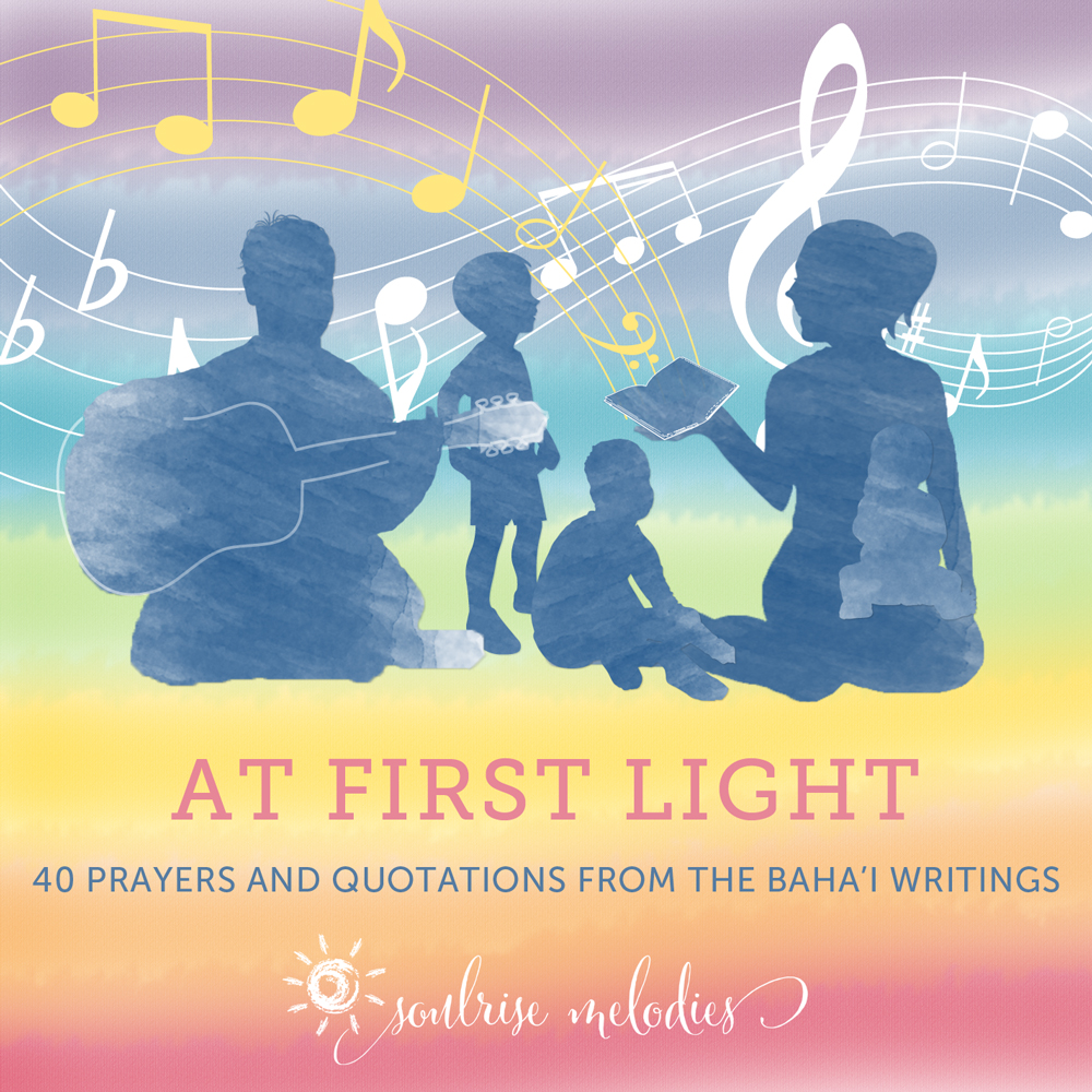 At-First-Light_CD_Cover April 2016